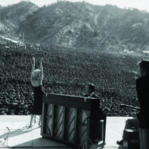 Marilyn Monroe singing in front of troops in Korea.